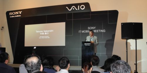 Sony Vaio Z Launch Event
