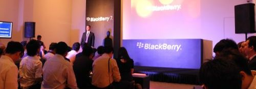 Preview of BlackBerry OS 7