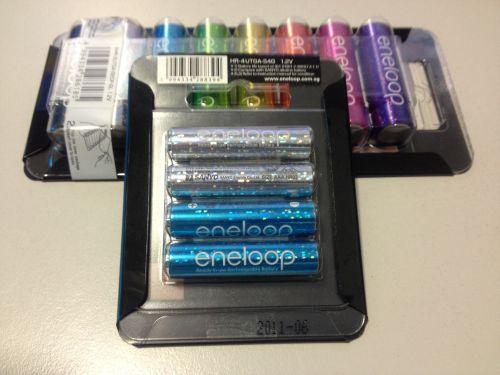 "Sanyo ""eneloop glitter"" batteries"