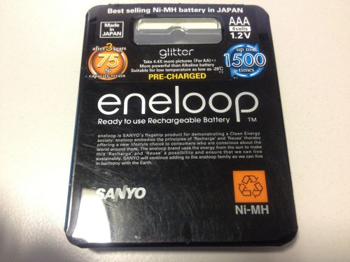 Back of AAA eneloop glitter pack
