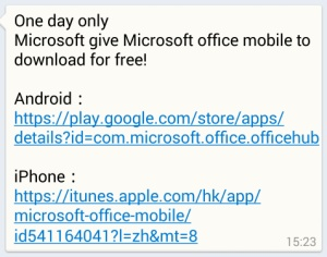 Microsoft Office Mobile Free